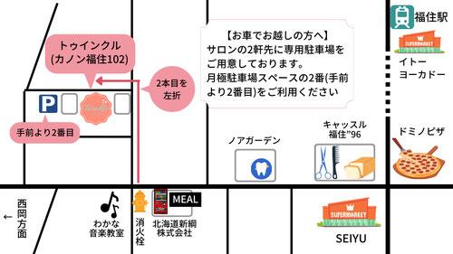 サロンの周辺地図