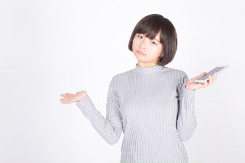 腰痛に悩む奈良県葛城市の女性