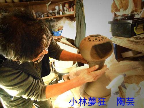 2013 共同オブジェ制作   小林夢狂 MukyoKobayashi 立花雪 YukiTachibana あおい夢工房 炎と楽園のアート