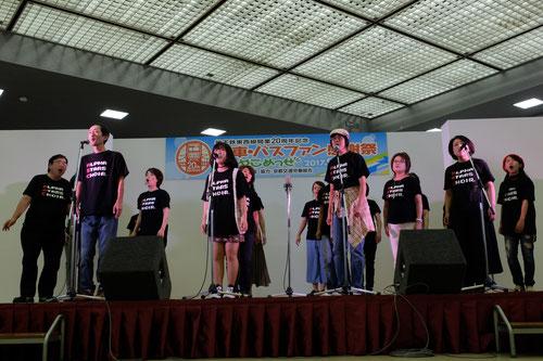 アルファアカデミーゴスペルスクール京都市地下鉄開業20周年イベント出演