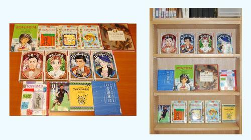 八事教会こひつじ文庫 2013年10月の新本