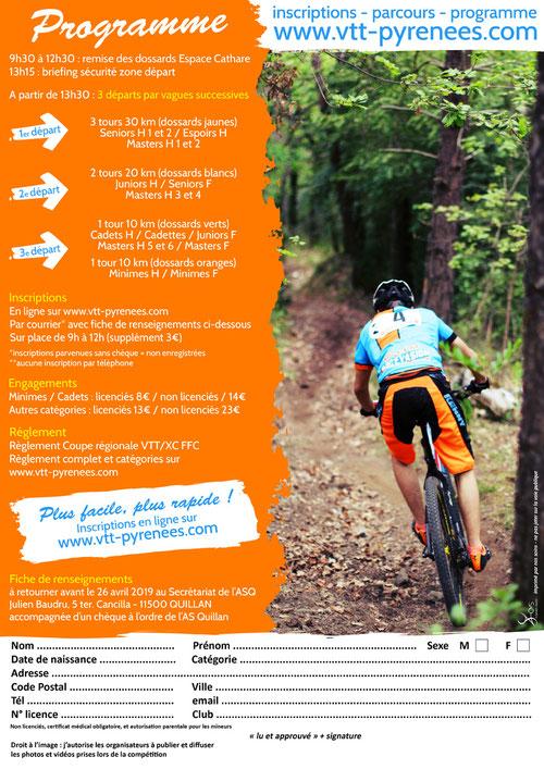 Carach Bike - VTT Quillan