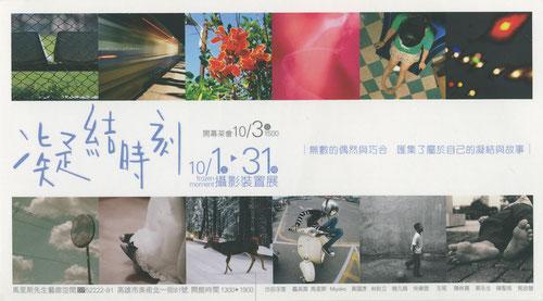 Wei Yi 03
