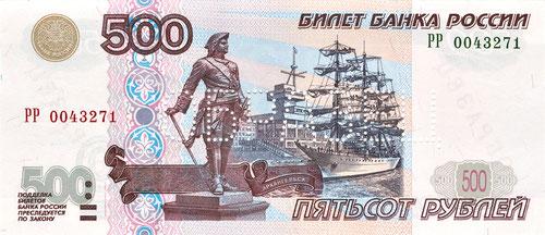 Банкнота 500 руб. (купюра образца 1997 г. / модификация 2001 г.)