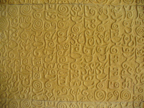 Ofen Keramikplatte