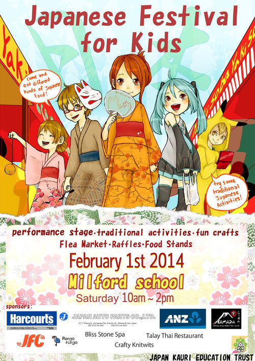 Come and join us! It's fun!!