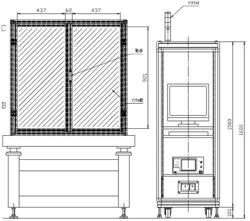 レーザフリットシーリンング加工機(R&D用)寸法図  Laser Frit Sealing Machine for R&D