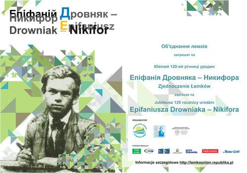 Epifaniusz Drowniak – Nikifor 120 rocznica urodzin