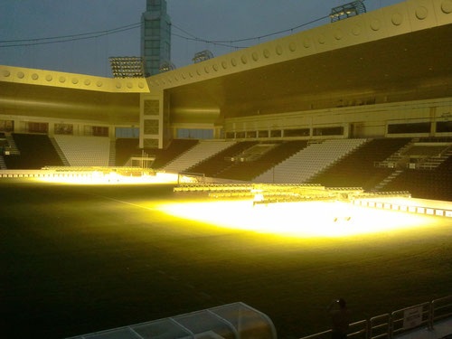 UV-light usage at Al-Saad