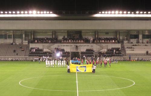 Schalke 04 vs Al-Saad