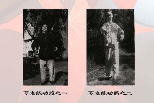 Wang Xiangzhai; Yiquan; Dachengquan; I-Chuan