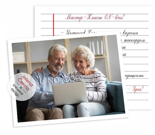 Латышские варежки, вязание варежек, схемы для варежек, жаккардовый узор, Latvian mittens, knitting, ornament, jacquard pattern