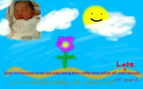 コーヒータイムの知らせ