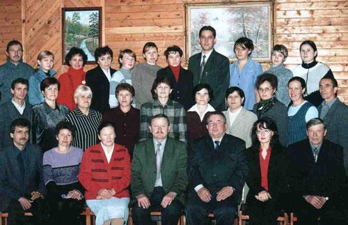 Коллектив учителей лицея. 2004г.