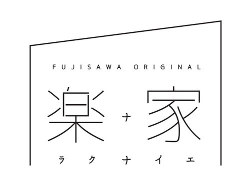 cl: Kenchiku no Fujisawa logo cd: shinya komase ad&d: maroono design