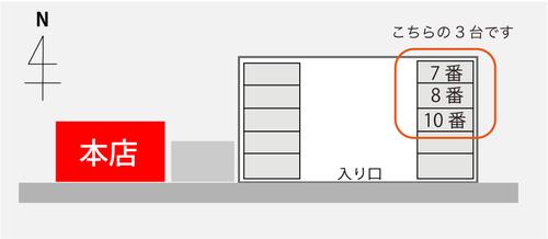 名古屋の音楽教室 徳川ミュージックアカデミー