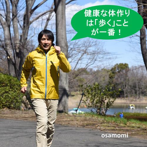 オサモミウォーキング教室 昭島