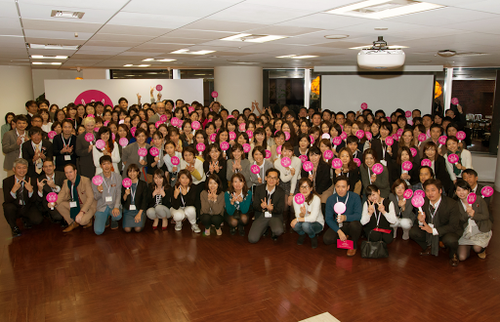 2015/11/26GoogleWomanWillサポーター団体MeetUp参加の様子