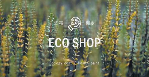 https://eco-c.jimdo.com/