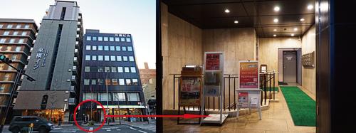 レンタルスタジオABスクエア京都烏丸松原川南ビル7階