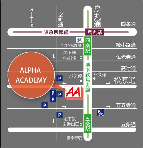 アルファアカデミー京都校アクセスマップ