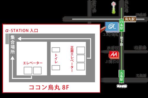 アルファアカデミー・アナスクール収録会場詳細地図