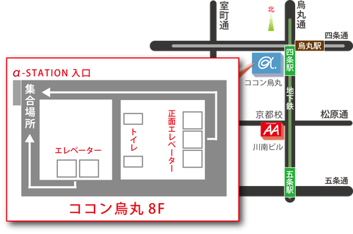 アルファアカデミー・アナスクールキッズクラス収録会場詳細地図