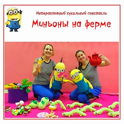 кукольные спектакли для детей в Москве