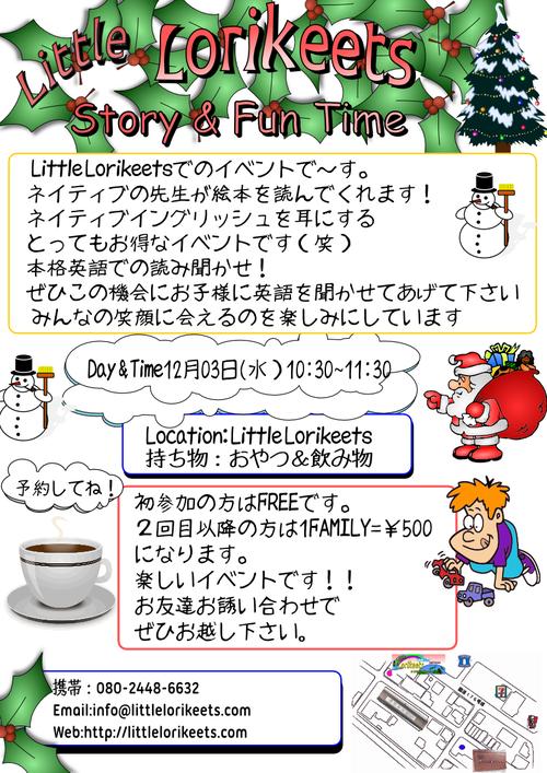 Story & Fun Time December