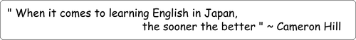 English in Japan the sooner the better