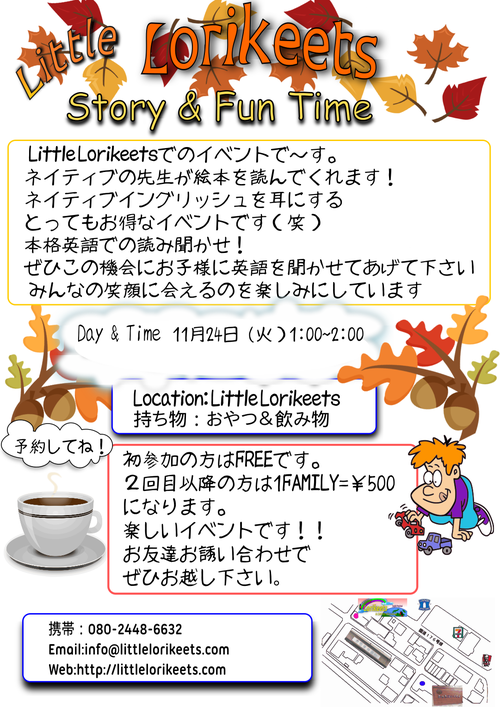Story and Fun Time November