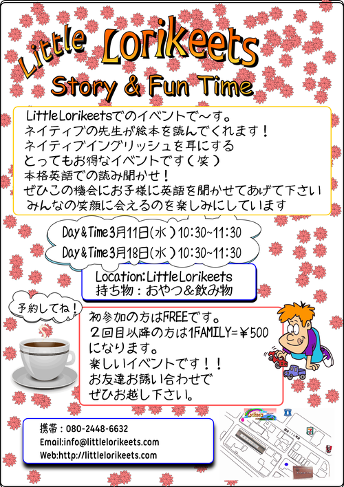 Story and Fun Time March