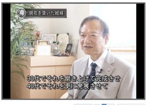 社長TV/株式会社スズコー