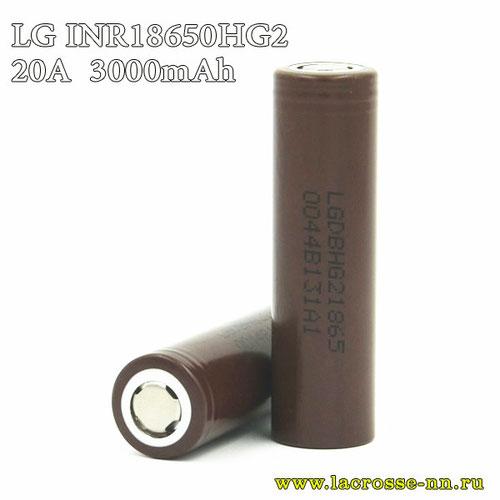 LG ICR18650HG2