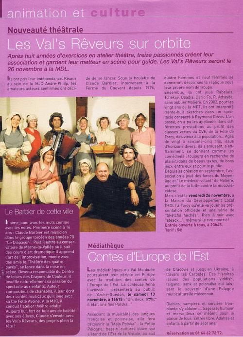 Gazette de Torcy (novembre 2004)