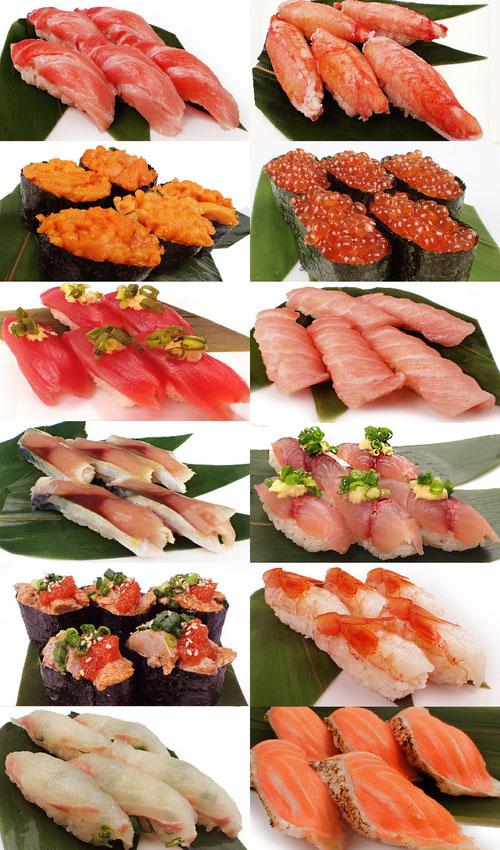 寿司 半額 出前