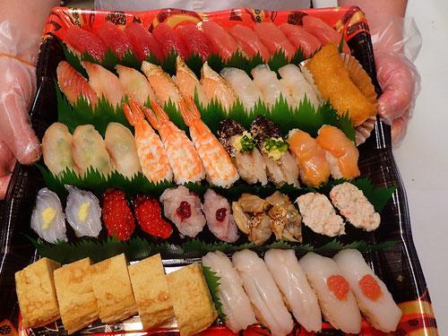 江東区南砂 デリバリー 寿司
