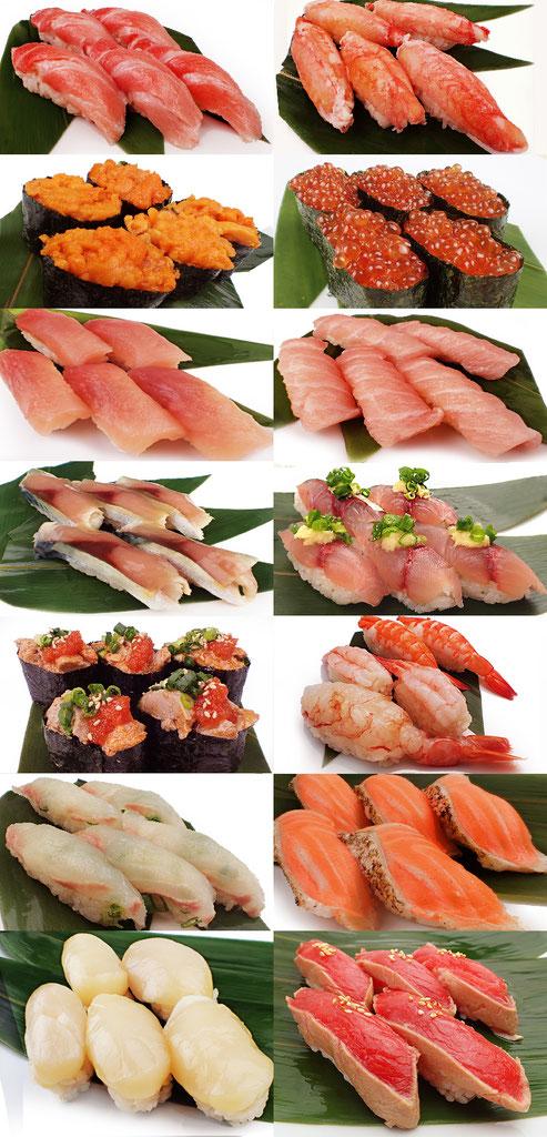 寿司 デリバリー 半額