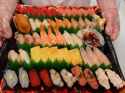 一番町 寿司 出前