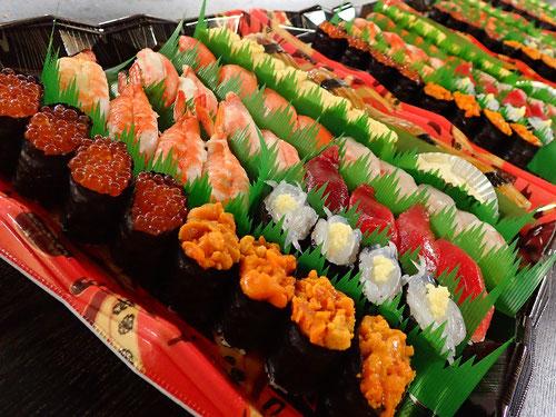 寿司 デリバリー 渋谷区