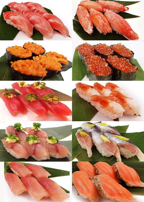 出前館 半額 寿司
