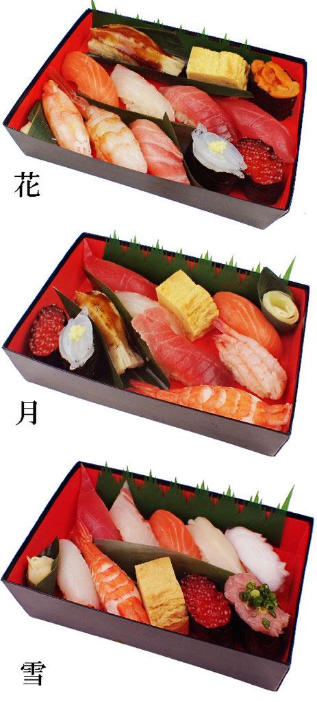 墨田区 デリバリー 寿司