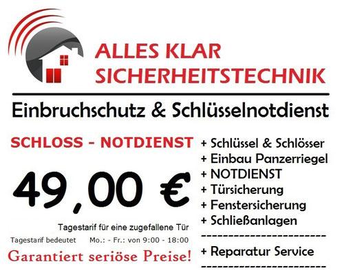 Schlossnotdienst Hamburg seriöse und günstige Preise