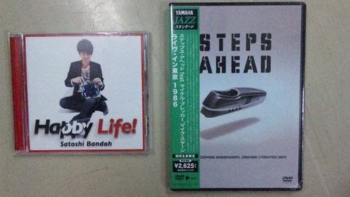 坂東 慧happy life!とマイケル ブレッカー東京ライブDVD