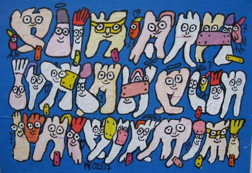 """""""gut verzahnt"""",  Acryl auf Papier  24/17cm  02/07"""
