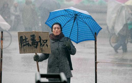 Gong Li joue le rôle d'une femme amnésique et vieillissante (©Bai XiaoYan/ARP Distribution)