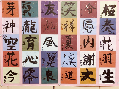 氷川コミセン祭り展示作品