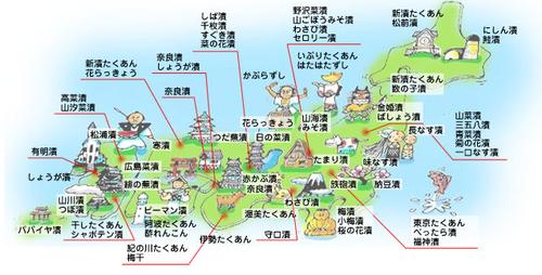漬物マップ(旭漬物味噌株式会社)