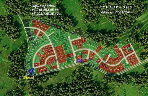 генплан дачного поселка куртниково, истринское водохранилище