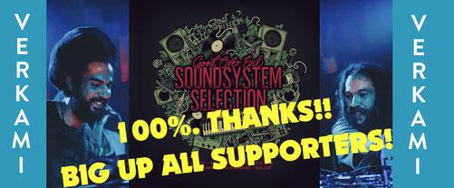 verkami sound system selection